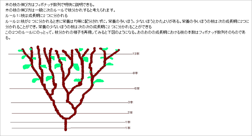 170510-2.png